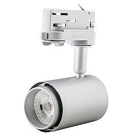 Interlight LED Stromschienenstrahler Colourdrop silber 10W 40° 4000K  CRI>92