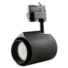 Interlight LED Stromschienenstrahler Colourdrop schwarz 33W 36° 4000K CRI>90