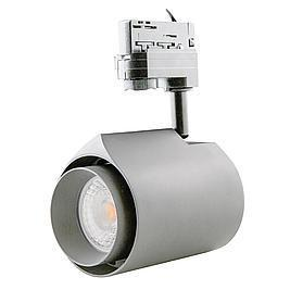 Interlight LED Stromschienenstrahler Colourdrop silber 33W 36° 4000K CRI>90